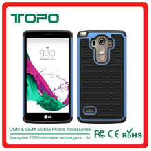 [TOPO] Best selling new product shockproof football textures phone case for LG G4 Vista