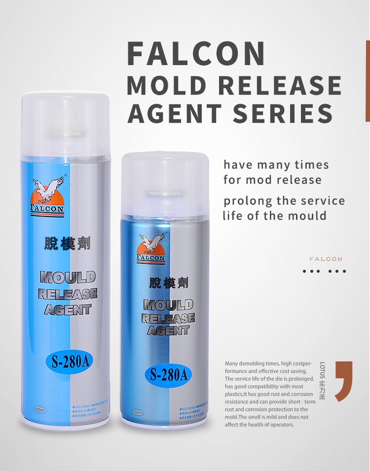 silicone oil release agent mold release agent for plastic injection