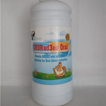 GRDR factory supply <span class=keywords><strong>비타민</strong></span> <span class=keywords><strong>AD3EC</strong></span> 오랄-비 (oral solution. 대 한 동물을 use