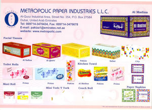 Facial Tissue Products