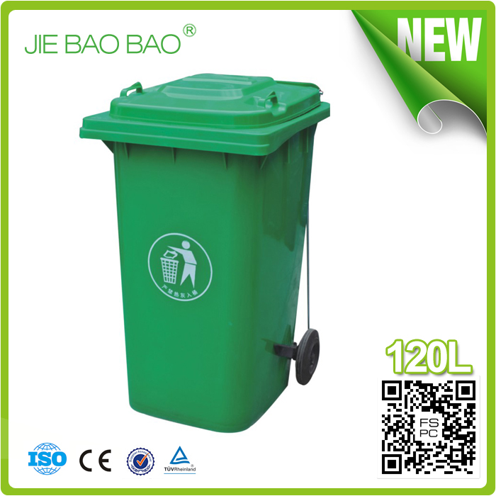 Outdoor Hand Free garbage container 120l environment friendly square trash can hdpe wastebin with pedal