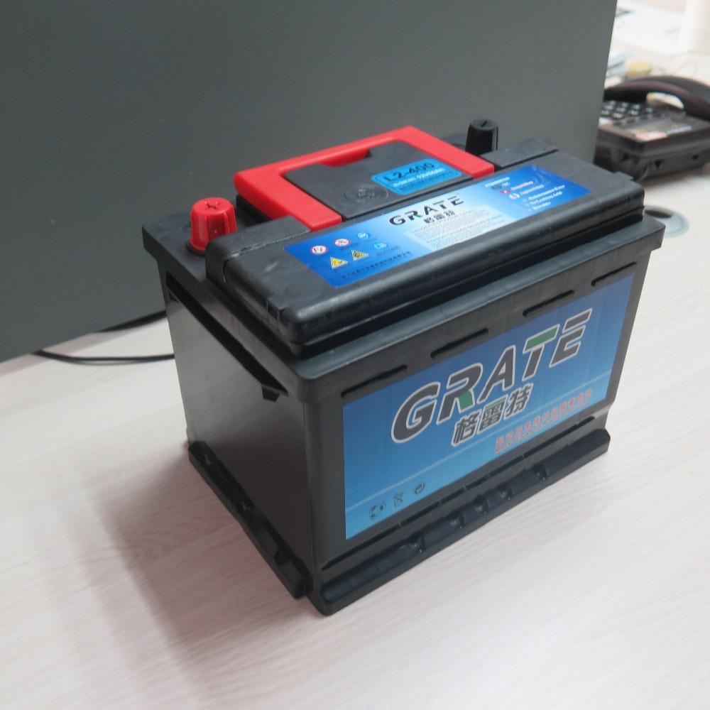 12v sealed lead acid battery 12v 60ah best mf car battery sealed maintenance free car batteries. Black Bedroom Furniture Sets. Home Design Ideas
