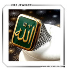 Turkish Handmade Islamic Men Ring Religious Jewelry With Green Enamel