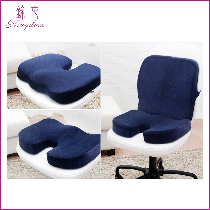 Comfortable soft slow rebound office memory foam chair seat cushion