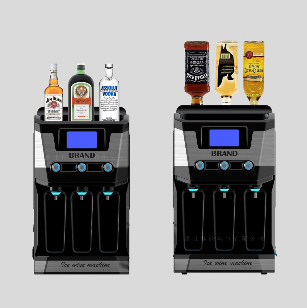 Liquor Cooler Dispenser, Liquor Cooler Dispenser Suppliers and ...