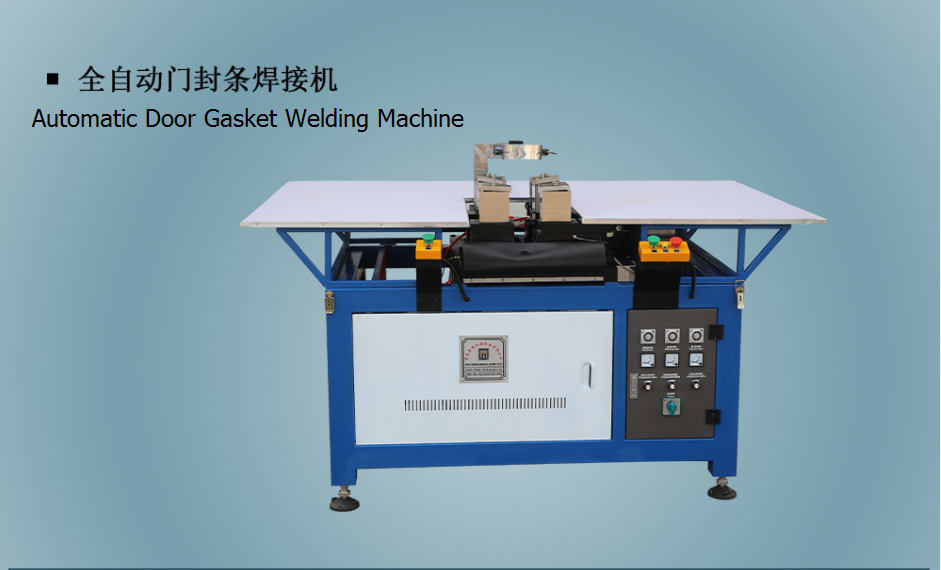 Automatic Soft PVC Plastic Refrigerator Gasket Welder