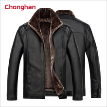 Chonghan Custom Fashion High Quality Black Colour Men PU Leather Jackets