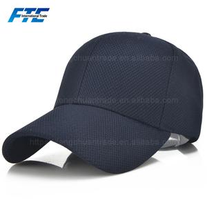 62e9ccd1a68 China Plain Polo Cap