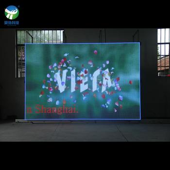 Hd Video China
