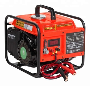 Gasoline DC generator (Battery Charger)