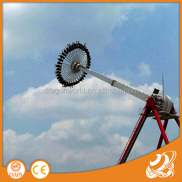 outdoor amusement park rides luxury pendulum for kids and adults