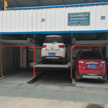 Two Floors Parking System Automatic Car Lift Smart Car Garage Use