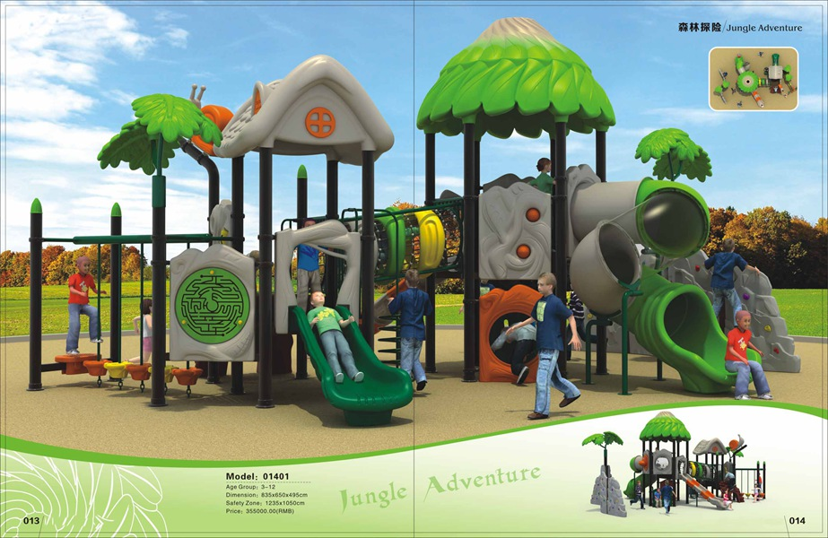 (01401) Park ,school, garden use import eco-friendly plastics slides for children
