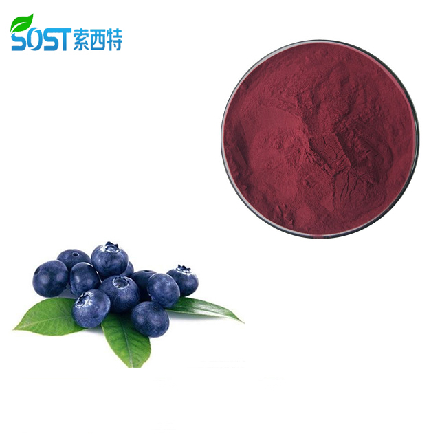 Food Additives Freeze-Dried Organic Acai Berry Extract <strong>Powder</strong>