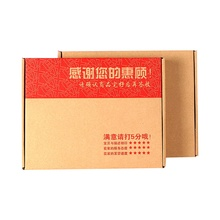 <span class=keywords><strong>Ningbo</strong></span> wellpappe papier box magnetische stash box
