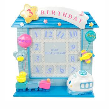 Kids Birthday Return Gift Resin Photo Frame