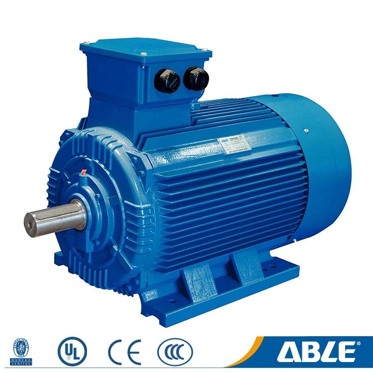 Wholesaler 37kw Electric Motor 37kw Electric Motor