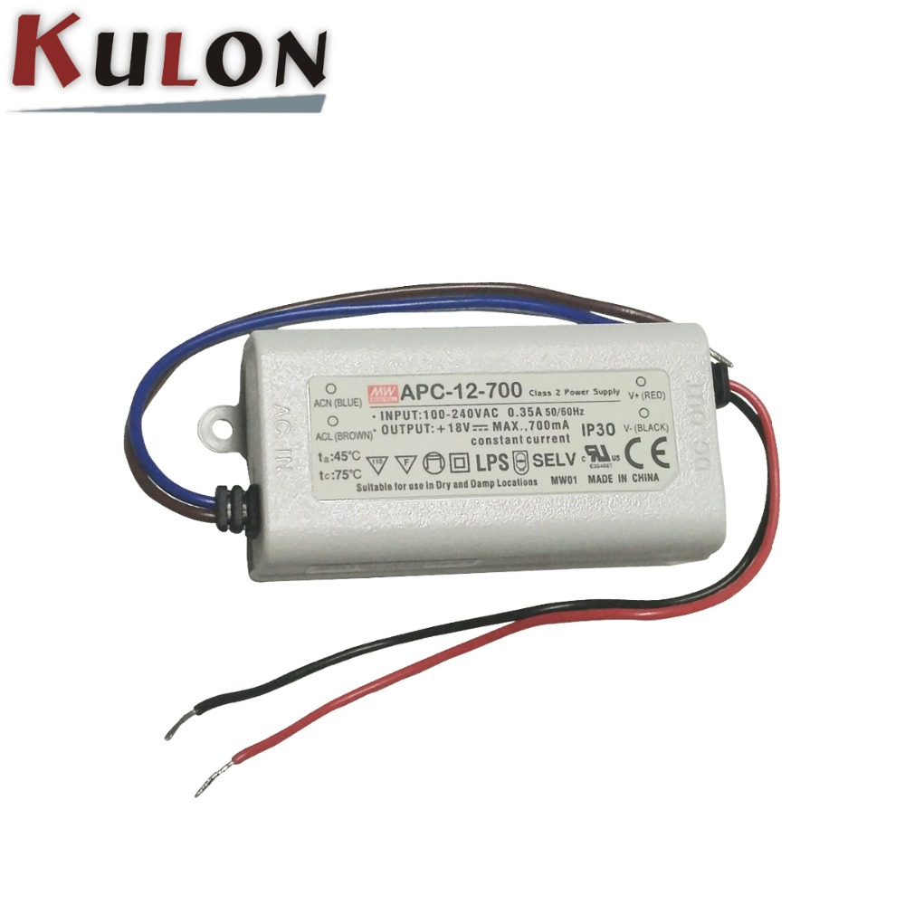 Constant Current LED Driver 12W 350mA for Indoor LED Lighting