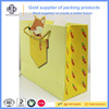 Recyclable custom cool yellow carton novelty paper bags for shopping