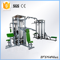 Bodystrong Fitness/ Indoor Sport Equipment Gym Multi Station Exercise Equipment