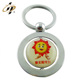 Wholesale custom round print design metal rotate coin key holder