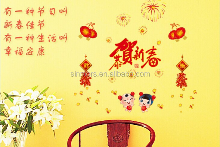 Famous Cny Wall Decoration Photo - Wall Art Design - leftofcentrist.com