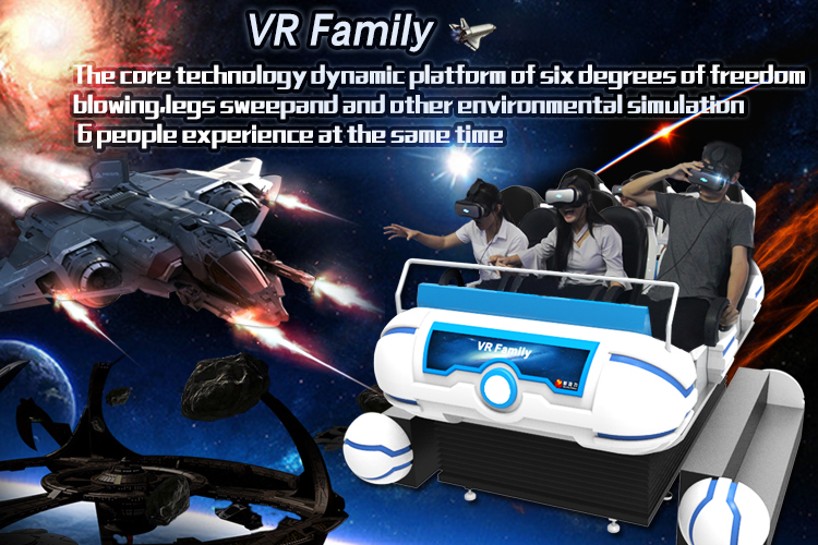 Omg Watch 9d Vr Chair 360 Degree Vr Cinema Simulator Mini Spaceship 6 Seats  Film Machine - Buy Cheap Home Theater Chairs,9d Vr Film,Mini Spaceship 6
