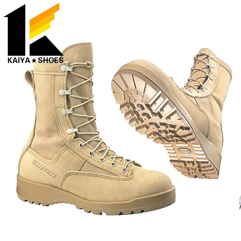 nuevo estilo 362fe bcab4 Catálogo de fabricantes de Belleville Botas Militares de ...