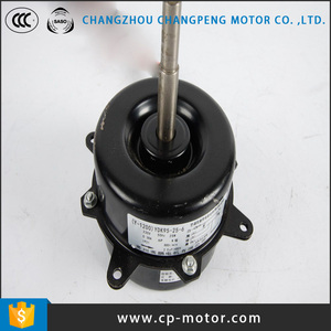 China manufacturer YD(S)K double shaft multi speed fan coil motor