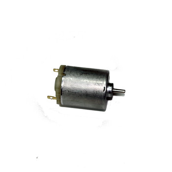 Household electrical appliance small electric micro motor