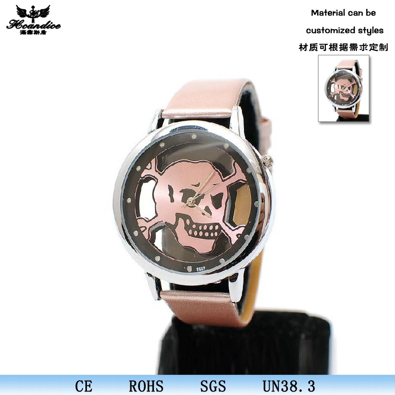 breathing mens watch magic skeleton watches mechanism