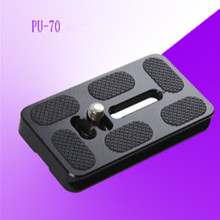 New Universal PU70 SLR Camera Quick Release Plate For Arca Swiss Benro B0 B1 B2 J0 J1 Ballhead Camera Photo Studio Accessories