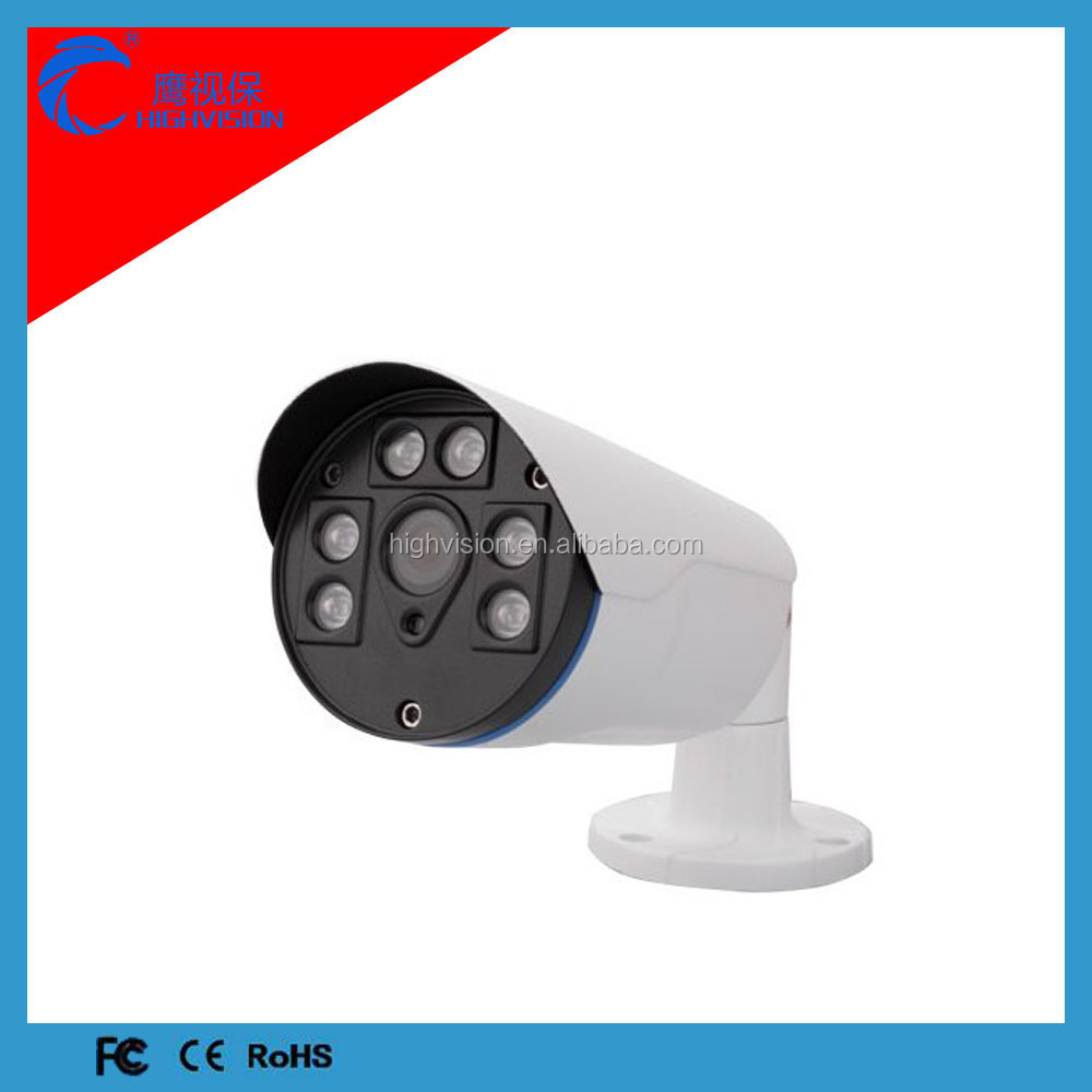 New Design 1.3MP CMOS WIth Waterproof AHD CCTV Bullet Camera Housing