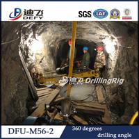 DFU-M56-2 High quality Compact volume mini tunneling machine