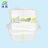 /product-detail/factory-wholesale-disposable-sleepy-baby-diaper-pants-stock-in-dubai-60736431638.html