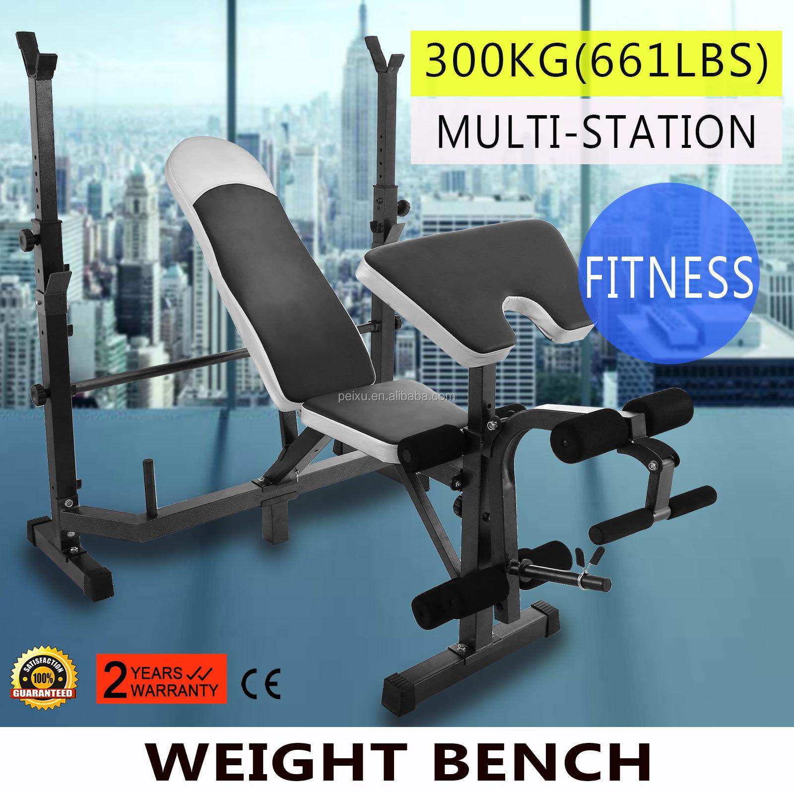 マルチステーション重量ベンチプレス脚カールホームジム重み機器調整可能なベンチ重量