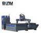 2*3M Auto tool change 3 Axis cnc router machine for aluminum