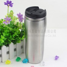 2016 hot sell stainless steel insulated travel mug replacement lid