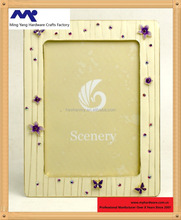 Enamel floral jeweled metal embossed picture frame