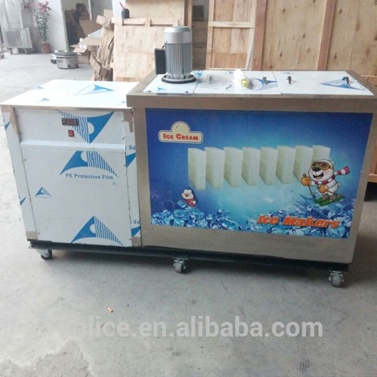 Top quality factory supply best 0.5ton ice maker for industry