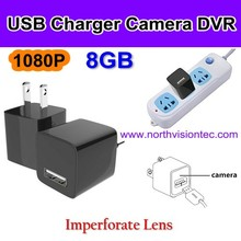 Full HD Super Mini Power Plug Cameras Charger,Mini Camera In The Charger