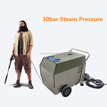 30bar Steam 70bar Cold Hot Water mobile industrial steam cleaners for sale