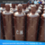 2018 Hot New Acetylene Cylinder For Sale