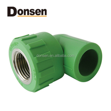 China Supplier High Quality pipe elbow center pipe fitting