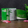 /product-detail/consmetic-green-bamboo-constant-moisturizing-face-cream-bamboo-cream-50g-60581524849.html