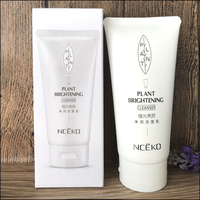 B6720 herbal plant brightening cleanser 180g skin whitening facial cleanser face wash facewash face cleanser cleansing beauty