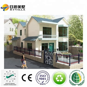 Green Material Light Steel Structure House Prefabricated House Villa