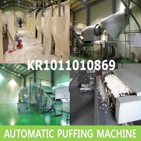 Rice puffing machine,Puffed corn snacks making machine,Automatic Puffed Cereal Processing Line