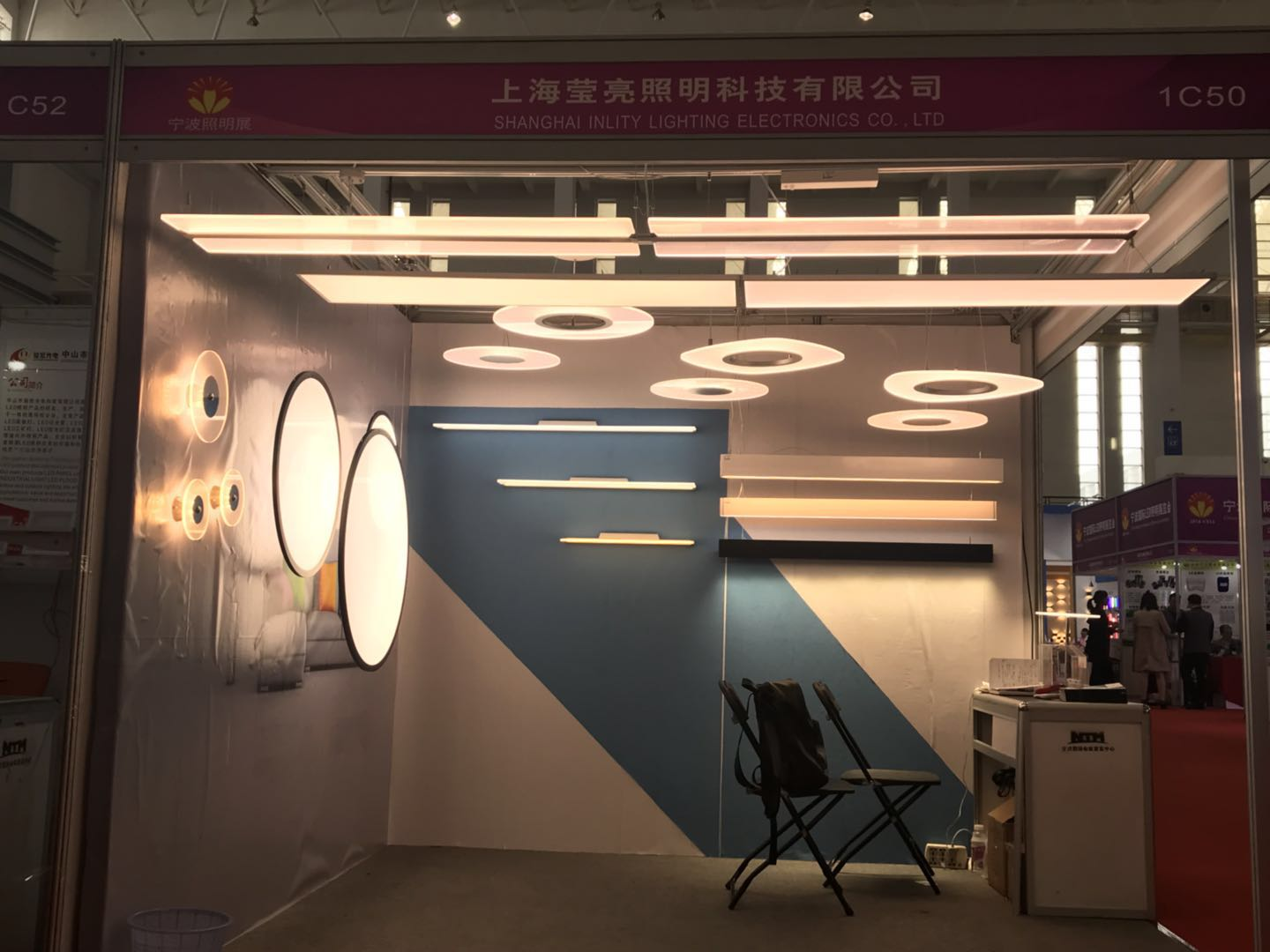 Inlity panel led book lights foshan led panel light led small lights panel for the office