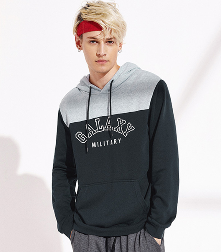 Hot Sales economic unisex double hooded two tone contrast color printed fleece sweatshirt(A1354)